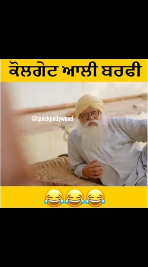 😂 #hahahahaha #funnyvideos #punjabifunny #fun