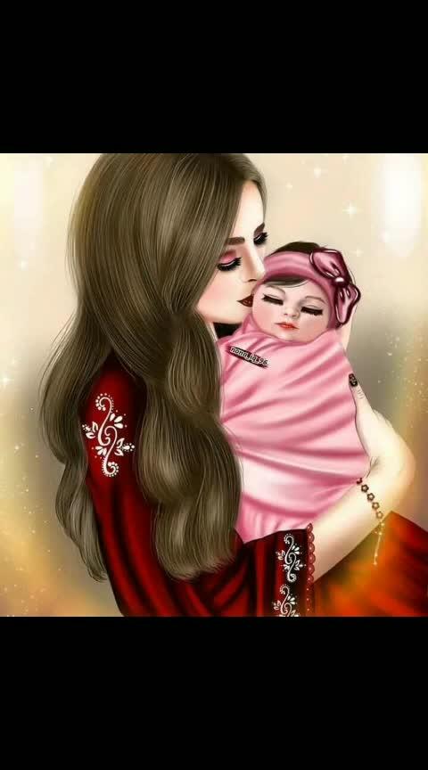 moms love