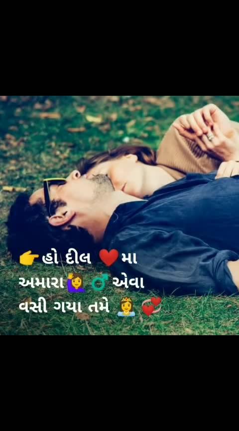 #gujju_the_great #gujaratisong #rakeshbarot