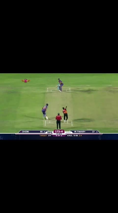 #ipl #cricket #india #msdhoni #thalaivar