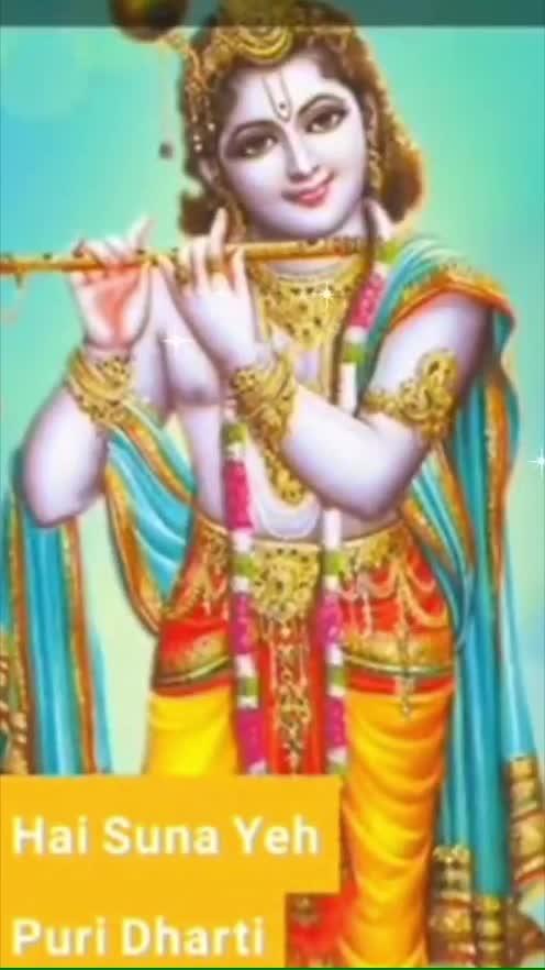 Hai bhagvan kaha hai tu... Jay shree krishna... #Jayshreekrishna