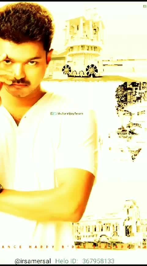 #thalapthy-vijay #vijaymass #vijayfansclub #vijayfans #thalapathyfans