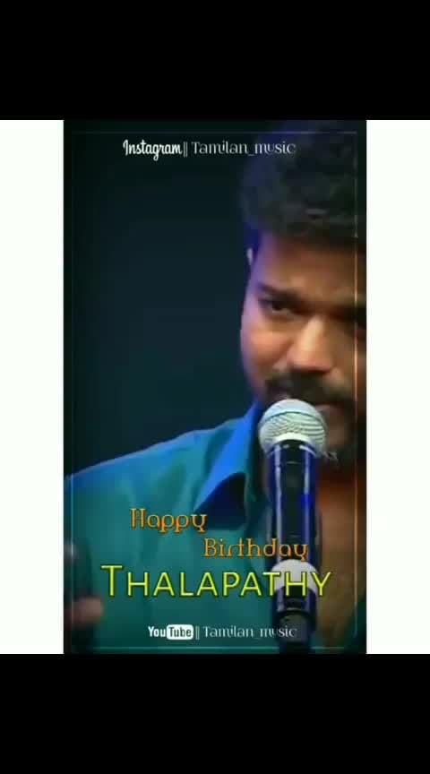 #thalapthy-vijay #vijay