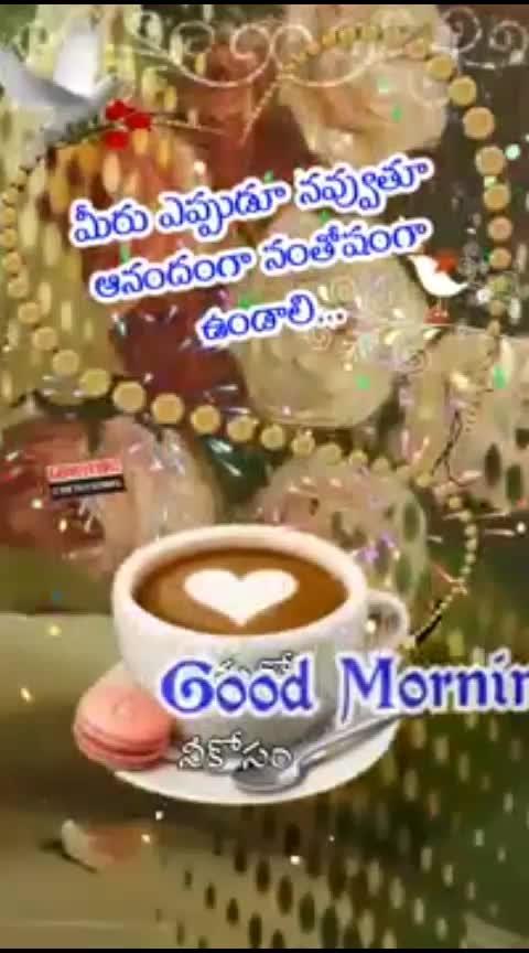 #roposo-good-morning #haveaniceday #roposo-dayli-wishes #roposo-telugu