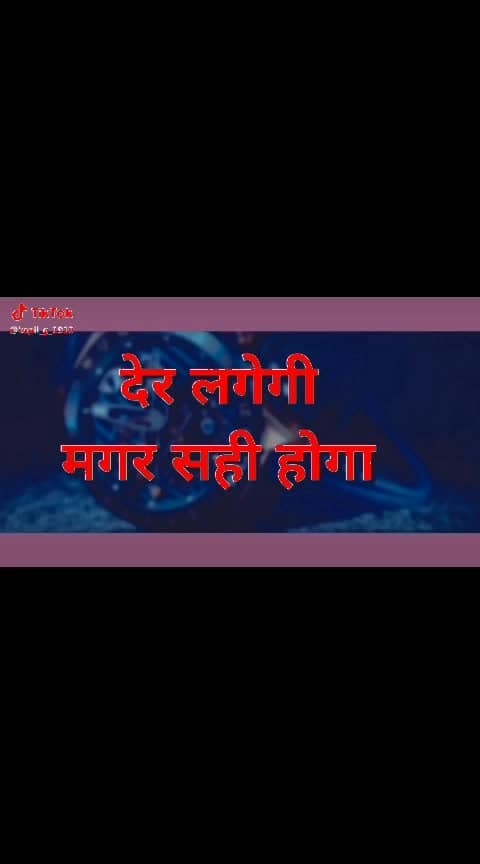 #watsappstatus #whatsappviral #love #punjabi-gabru #romanticstatus #videocreator #love-song #best-qoutes #ropo-share