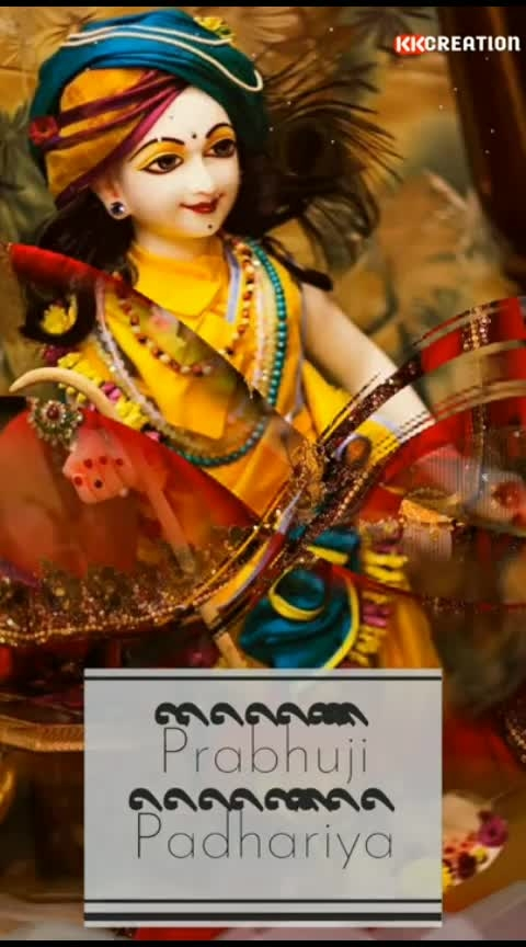 🙏Jai shree krishna 🙏#roposo #like #jai_shree_ram #jai_shree_krishna #jai-khatu-shyam-sundar_ji