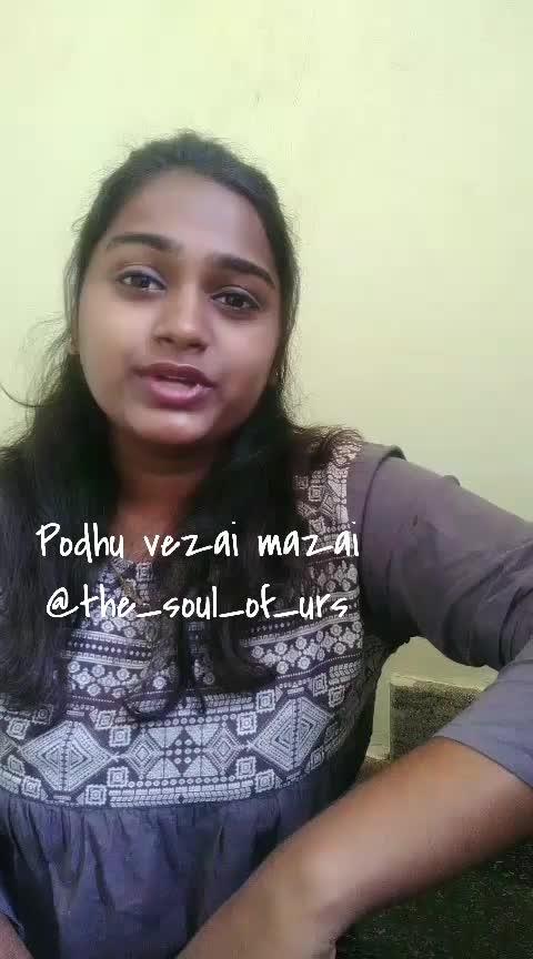 pudhu vezai mazai.. #roposo-tamil #tamil-hot-joke #tamil-actress #tamilsonglyrics #tamilsongsofficial #tamilsonglover #arrahmanmusic #arrahmanbgm #arrahmanhits