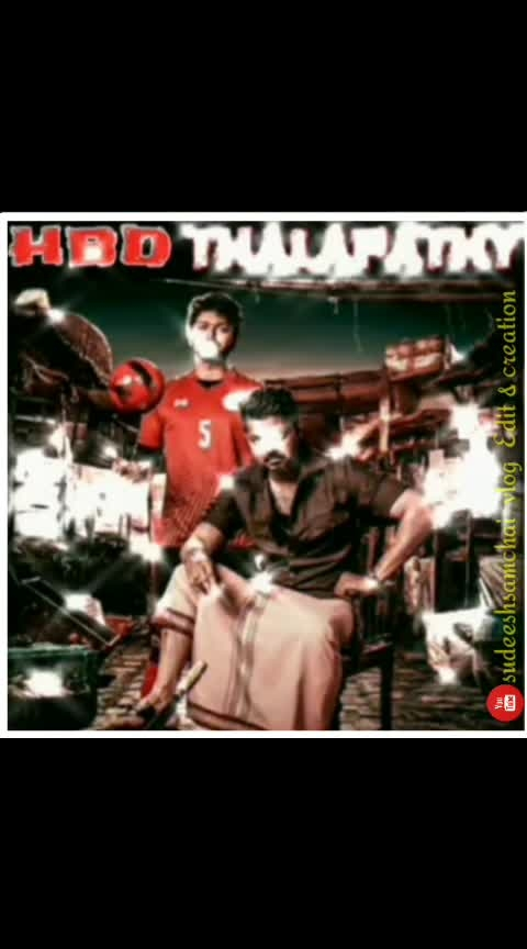 #vijay #thalapathyvijay #thalapathy63 #tamilwhatsappstatusvideosong #malayalamstatus      #tamillovesongs #motionstatus #watsappstatus #tamil #malayalam #roposo-tamil #roposo-malayalam