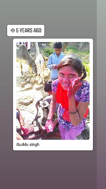 Guddu Singh VISHAL SINGH