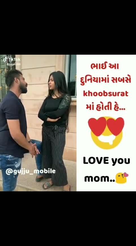 #love #you #mom  #i-love-u-mom #momlove #i love you mumma #momlovesyou #payari mom #moms  #sweet mom #i love u mom #gujju #gujjulove #roposo #roposocontest #roposostar #roposo-lovestatus #roposolovers   @ektadangar7    @divya_love    @radhikajain04    @shivaniprajapati08    @suhh04    @mejid    @radhikapatel0007    @radhikakumari123    @riyasarma04    @deeps_rock     @yogita0712 #thank you!!!