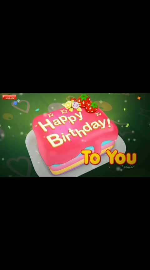 #happybirtday #birthdaywishes #bitlrthdayparty #birthdaycake #birthdaysong