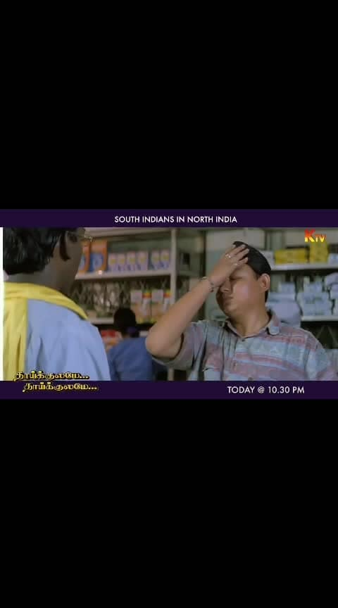 🤣🤣#vadiveluforlife #Hindi #SouthIndia_Vs_NorthIndia