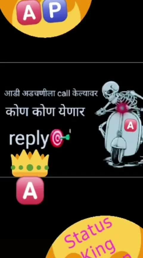 Reply Please......... #opposo_family #roposostarchannel