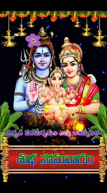 #roposo #goodmorningroposo #lord-shiva #devotionalchannel #devotionalsongs #thanks-roposo-for-such-a-colourful-video #dailywisheschannel