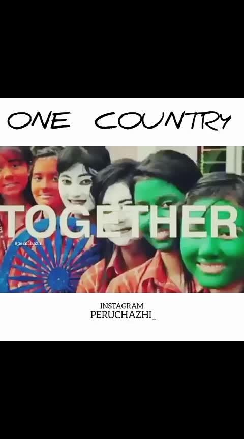 #rahulgandhi #rahulsays #rahulgandhispeech   #modi #pm-modiji #one_country