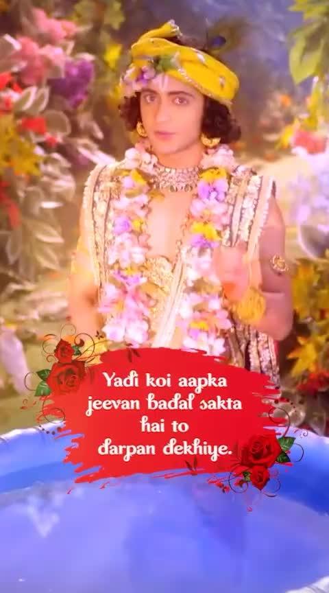 कृष्णावाणी   #bhakti-tv  #krishnavani  #radhakrishna  #sumedhmudgalkar  #sarbadamanvlog