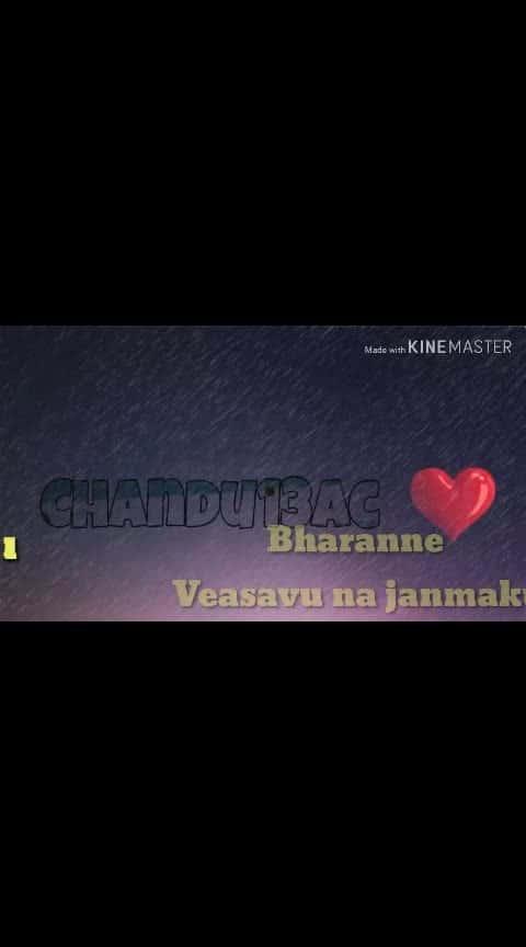 love feel song♥️♥️♥️©️🅰️ #treading  #mari2  #love  #gurthukochinappudalla  #1roposo  #1millions  #ropo-daily  #roposo-today  #love----love----love_u  #2019  #roposo-telugu  #whatsappstatus  #whatsapptelugustatus  #Chandu13Ac
