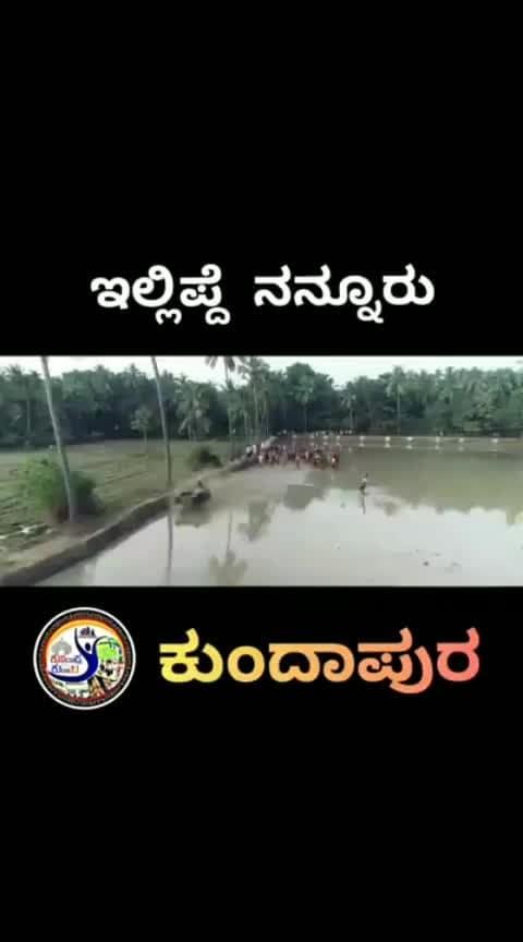 #kundapura #karavali