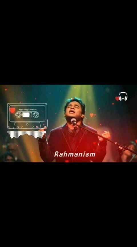 rahmanism