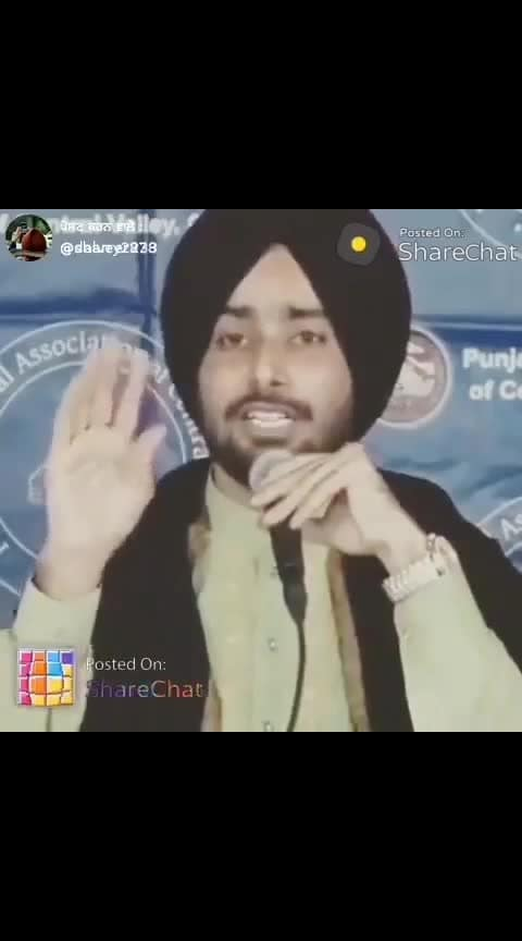 #satinder sartaj  #legends #kaint_galbaat #siraa #ropo-video #ropo-post #sirrasong #high-end