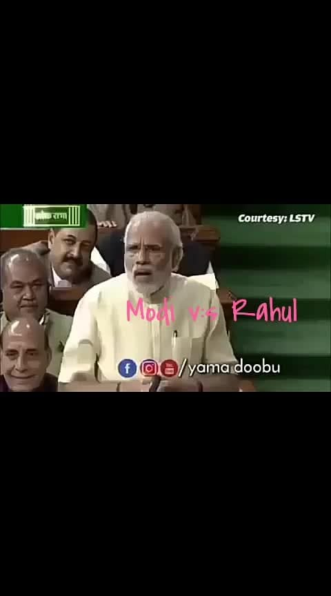 comedy of pm of rahulgandhi