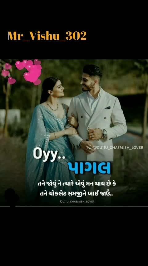 ❤️💘💘💘💘💘💋💋❤️❤️❤️❤️❤️❤️❤️❤️❤️❤️❤️❤️❤️❤️❤️❤️❤️❤️❤️❤️❤️❤️❤️❤️❤️#gujjus #mr_vishu_302 #love #lovequotes #roposolovers #love----love----love #gfbf #-lover