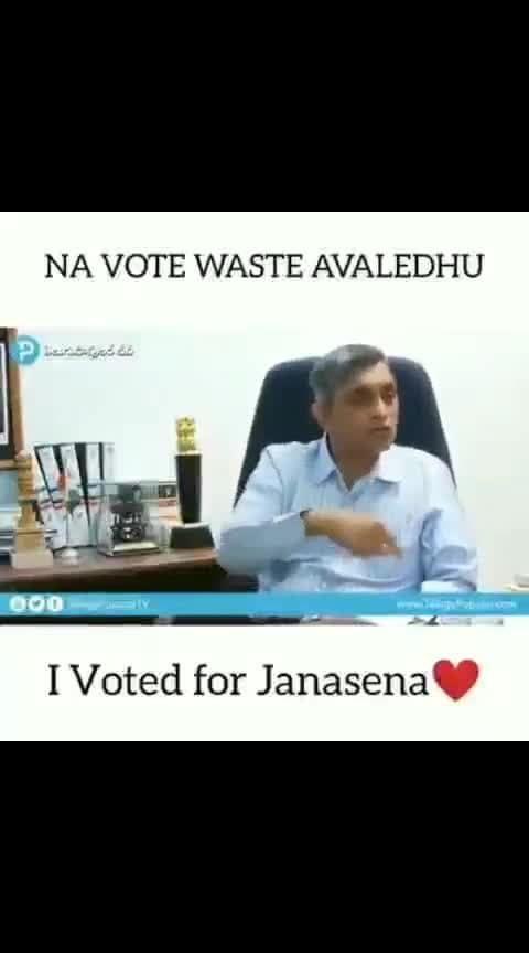 ఏపీ లో చాలామంది వాళ్ళ ఓట్ వృథా చేసుకున్నారు అనుకుంటా!!!#pawankalyan #janasenani #pawanism #janasenaparty #voteforglass #roposolove  #roposo-trending  #roposo-wow  #roposo-beats  #haha-tv  #filmistaan  #love----love----love