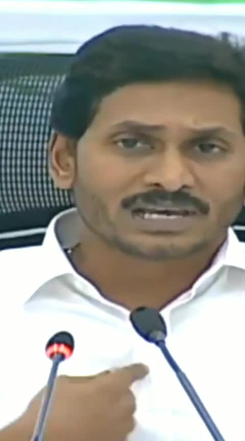 #apcmjagan press conference with all minister's and collectors