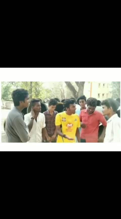 Mumbai supporters