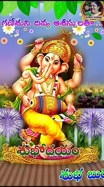 #goodmorning #happywednesday #roposo-dailywishes #dailywisheschannel #devotionalchannel #devotionalsongs #gananayaka #lordganesha
