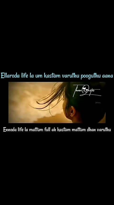 Life become dark
