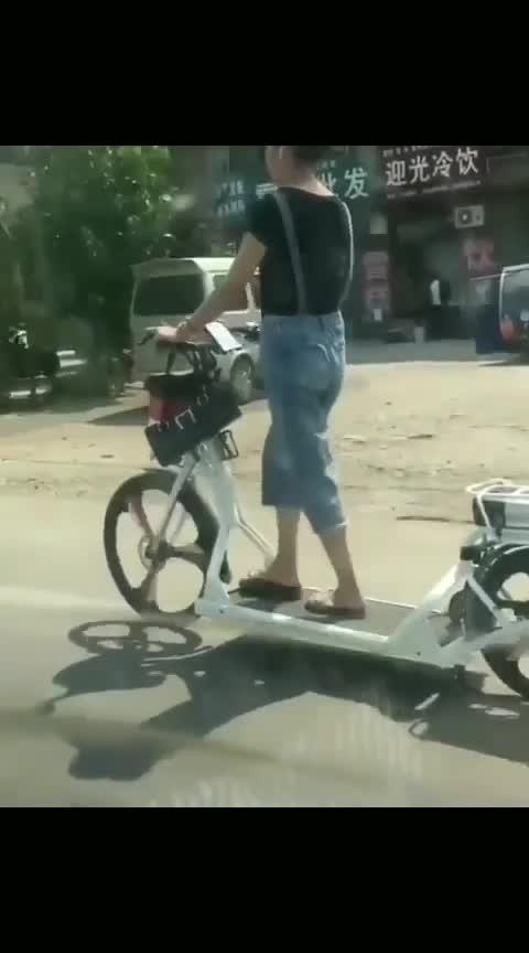Treadmill_bicycle_innovation_of_modern_era #walkinstyle #walk #smart-cycle #running #modernstyle #innovation
