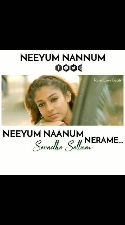 nayanthara#suriyasivakumar #thalapthy-vijay #thala-ajith #superstar-rajinikanth #thamana#thamana #hansika #harishkalyan #salman-katrina #vishal #jothika #96-vijaysethupathi-trisha-whatsapp#deepikapadukone #priyankachopra#whatsappstatus#newtamilsong2019#superhit_song #roposo-rising-star-rapsong-roposo#awesome-stunt#beatiful#feeling#feeling-loved#fellingblessed#feeling #brokenhearts#kamalhassan#shruthihassan#rose#crazy#ro-hit #harish kalyan #ava#ponunga#tamil#india#indian-rupees