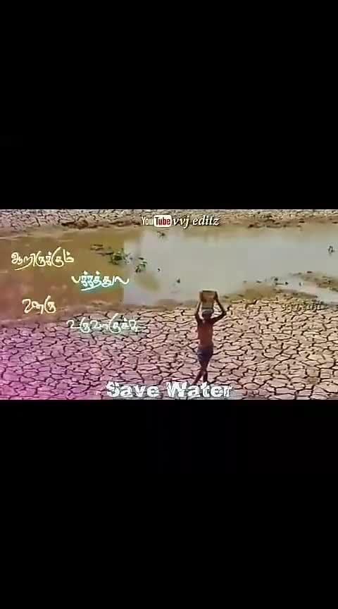 #vivasayam #savefarmers