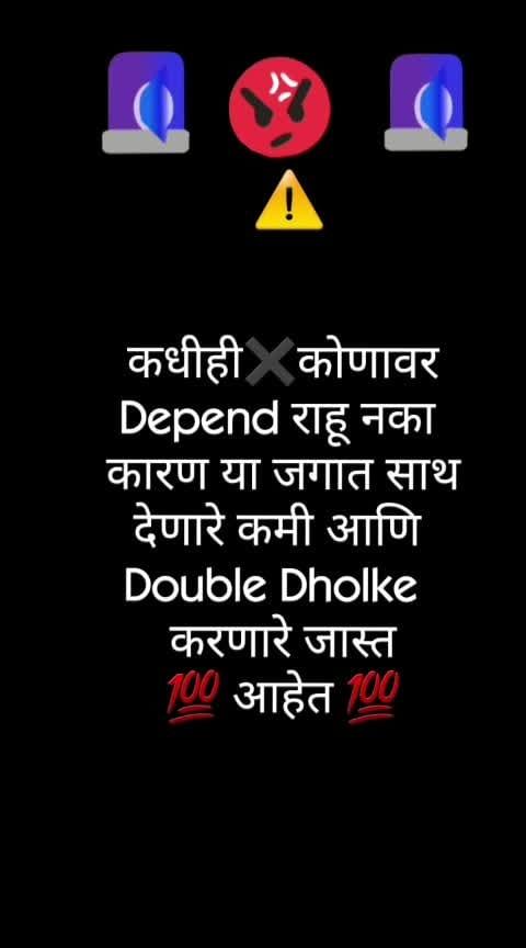 #trust #love #dhoka #marathi #night