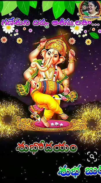 #goodmorning-roposo #devotionalchannel #devotionalsongs #dailywisheschannel #lordganesha #thanks-roposo-for-such-a-colourful-video #happywednesday