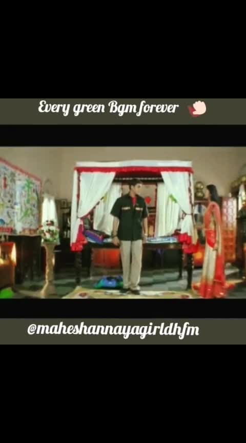 #bgmaddict #maheshbabuuuu #murari_movie_song #bgmlovers #super-bgm #sonalibendre #bgmlove #lovely---bgm