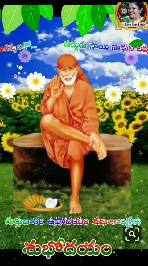 #goodmorning-roposo #lordsaibaba #thanks-roposo-for-such-a-colourful-video #happythursday #devotionalchannel #dailywisheschannel