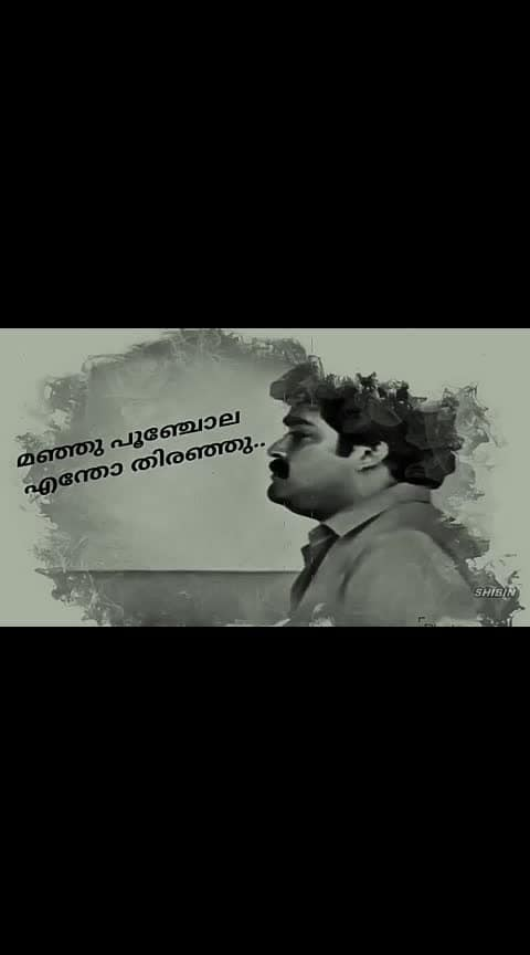 #pranayam #viraham #beats #ropobeats #videostar