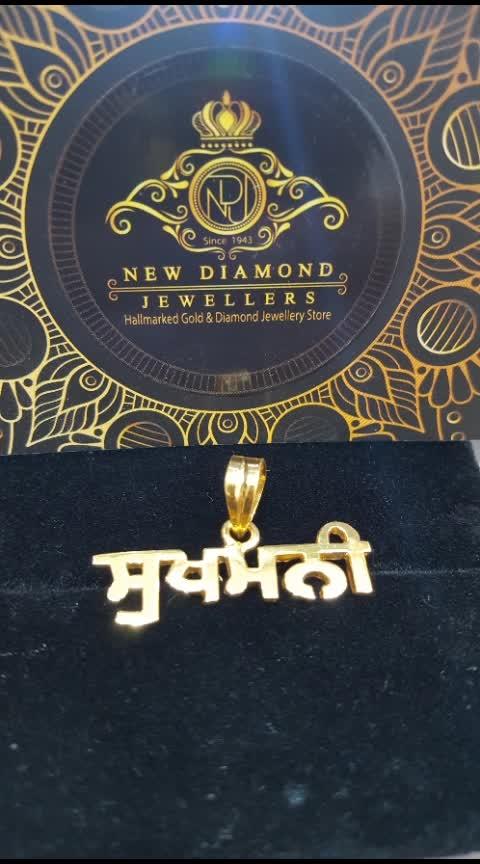 916 #Hallamrked #certified  #jewelry . You can customized your own #designer-wear    . call or #whatsapp   98885-42546. Visit: www.ndjgold.in  #bridal-jewellery   #jewelry  #be-fashionable   #earringsoftheday   #accessorieslove   #necklace  #handmadejewellery    #love   #jewelsforlife    #ring   #jewelrydesign  #diamonds  #handmadejewelrysale  #jewelrydesign  #diamondring   #indianjewellery   #wedding   #bracelet   #luxury   #jewellerydesign   #instajewelry    #ropo-beauty    #shaadi    www.ndjgold.in  call