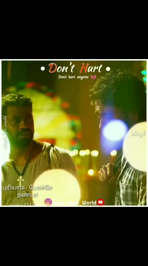 My 245th Edition #Krcpk 💔💔💔💔💔 Movie name = Kayal... . Song name = Diyyalo Diyyalo... . 💔💔💔💔💔💔💔💔💔💔 #chandran  #anandhi  #dimman  #kayal  #imman  #immanmusic  #tamilmovie  #morninglove  #kollywoodbgm  #tamilbgm  #bgmlovers  #tamilsong  #cry  #tamillovesong  #bollywood  #tamilmusic  #tamilcinema  #truelove  #yuvanshankarraja  #lovefeelings  #lovefailures  #lovehurts 💔 #hurt  #lovepain  #musicvideos  #roposo-trending   #boyslove #trendingsong  #instabgmworld