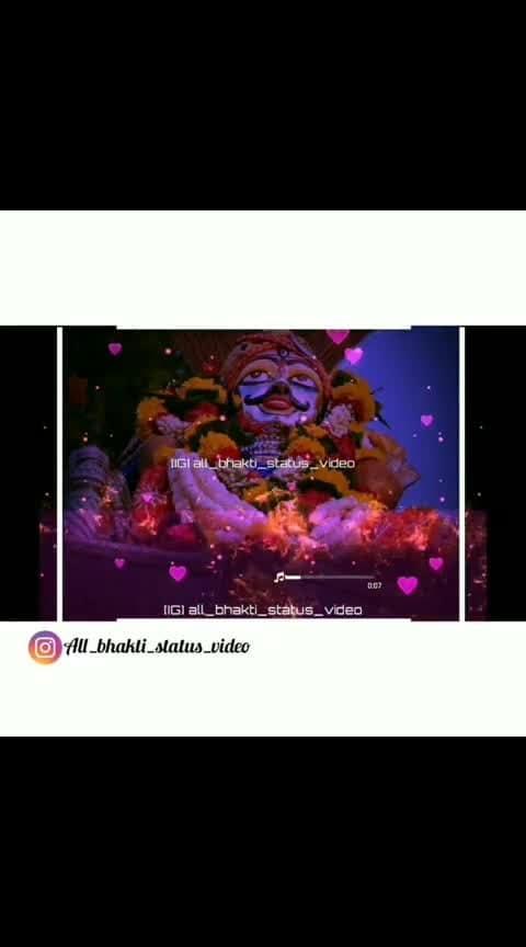 💙💙💙जय श्री महाकाल💙💙💙 💝💝ॐ नमः शिवाय💝💝 ❤❤हर हर महादेव❤❤ 💛जय श्री राम💛 💜जय श्री कृष्णा🙏🏻💜 Follow 👇👌 @all_bhakti_status_video . Edit video by: @all_bhakti_status_video ________________ ◾like◾comment◾share◾Follow ________________ •┈┈༻︎︎❤︎༺┈┈• follow 👌👇 @all_bhakti_status_video ⚫target 10k 👈. •┈┈༻︎︎❤︎༺┈┈• ________________️ comment 💬 pls & Turn On Post Notification📲 -------------------------- Pllz share our page and promote 😊😊 Keep support follow tag share our page, . 💜Only mahadev photos videos and Quotes upload 💜 -------------------------- :- Our Hashtags ⬇️⬇️⬇️ -------------------------- #all_bhakti_status_video -------------------------- Use our hashtags ⬆️⬆️⬆️ _________________________ Follow 👉(@all_bhakti_status_video)👈 ••••••••••••••••••••••••••••••••••••••••••• 【LIKE】 【COEMMNT】 【Share】 .  DM FOR STATUS. CREDIT:  @all_bhakti_status_video #mahakaleshwar_temple_ujjain #malviya #shiva #status #whatsapp #whatsappstatus #mahakalfanclub #harsiddhi_mata_ujjain #shiv #shivshakti  #HarHarmahadev  #Bhole  #Bholenath  #BholeBaBa  #mahakaal  #Jaimahakaal  #Omshivaham  #Omnamahshivay  #Devo_k_Dev_MAHADEV  #Bhaktt_Bhakti #Shivsankar  #all_bhakti_status_video
