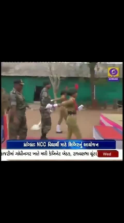 NCC camp in dhrangadhra...army camp