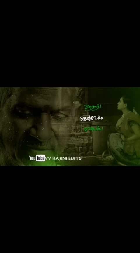 #love  #ilayaraja #tamil #roposo-lovestatus