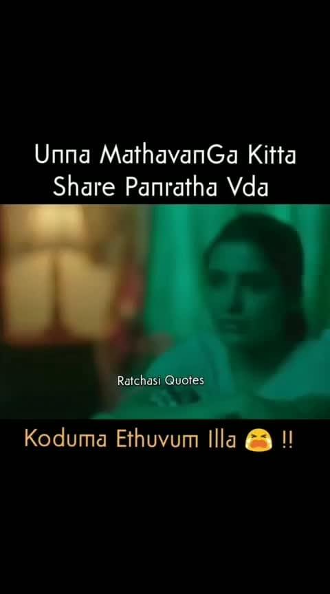 #love #Tamil  #lovetamil  #Thala  #vijay