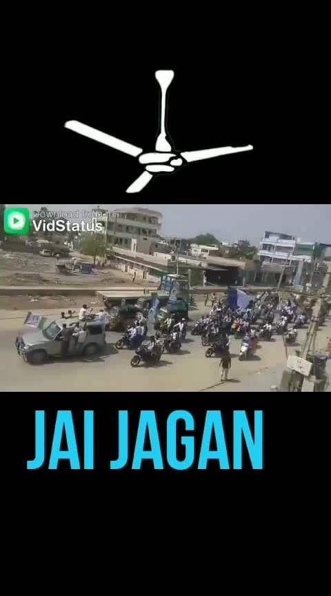 #jai #jaganmohanreddy #jaiysr #roposo-wow #hey #exlent-show #kew #keka #super #jaijagan