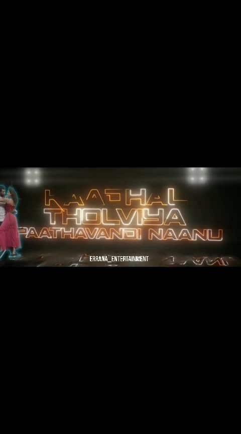 #jeyamravi #jayamravi #kajalaggarwal #kajal #hiphop-thamizha #hiphoptamizha #errana  #erranaentertainmentstatus  @errana_entertainment