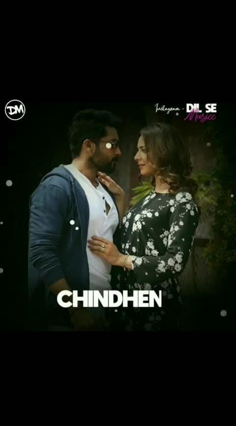 Chaitra masana
