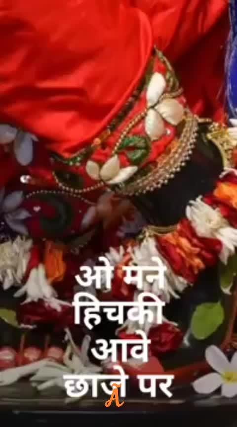 #bhakti-tv #bhakti #wow #bhajan #shyam #rajasthanistyle #krishna #radhakrishna #jaishreekrishna #bhajan #tranding #followforfollowsback #roposostar #radhey