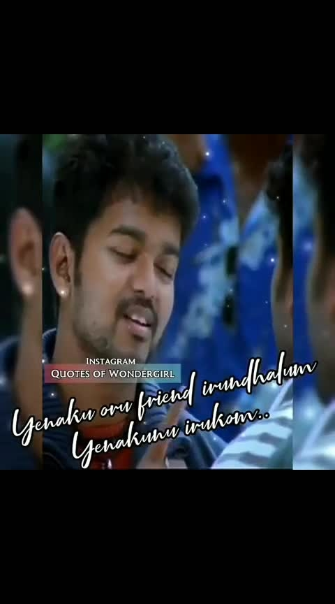 😘😘😍😍Happy 45th birthday thalapathy...the man of cuteness...the man of dancer..the man of best motivator...discovering the best of you...we love u a lot💋💋🙈🙈🔥🔥 . >>Follow @quotes_of_wondergirl >>For more quotes and videos venumna...😍 apo sikiro yen page ah follow pannugo 🙈@quotes_of_wondergirl 💕🔥 . . {{🔔Turn on post notifications🔔 ♣️double tap if u like♣️ 😍comment karo🙈 ♥️Share to ur friends♥️ 🤗keep supporting🤗}} << Hashtags ~~ #quotesofwondergirl #iqow >> 👻 . . #happybirthdaythalaivaa #thalapathy #bigil #thalapathy63 #happybirthdayvijay #ilayathalapathy #vijay #cutenessoverloaded #cuteness #thalapathyvideos #nayanthara #nazriya #thalapathybirthday #vijayfans #nayanthara #whatsappstatus #kollyview #happyfriendshipday #kollywood #tamilcinema #friendshipstatus
